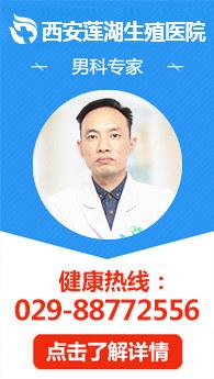 西安男科医院排名榜
