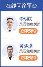 上海风湿病医院预约