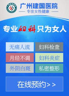 广州人流多少钱