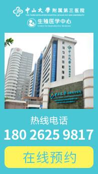 广州做试管婴儿多少钱