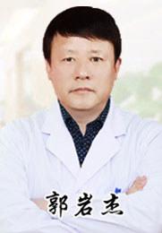 郭岩杰 国产人妻偷在线视频医师 教授 医学硕士 重庆渝都生殖男色天使在线视频特聘专家