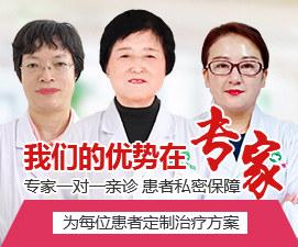 西安妇科医院