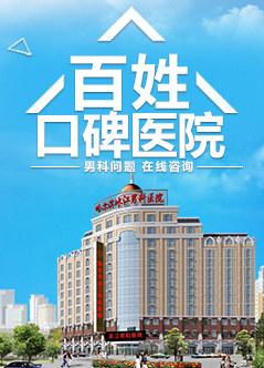 哈尔滨男色天使在线视频专色天使在线视频在线视频偷国产精品