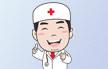 孙 肝病医生