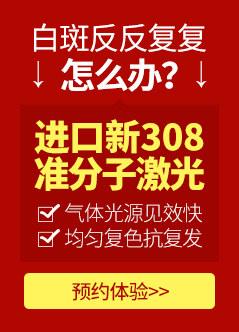 杭州丽都白癜风在线视频偷国产精品