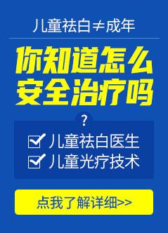 杭州白癜风在线视频偷国产精品
