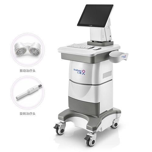 永磁旋振治疗仪