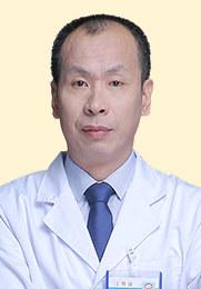 林先红 副主任医师 成都中科甲状腺医院副主任医师 华西甲状腺病研究院内分泌组组长