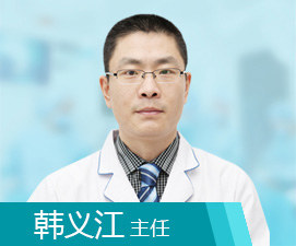 潍坊长安医院介绍