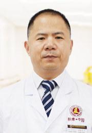 李文广 医师