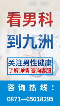 云南九洲医院