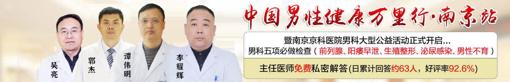 南京男色天使在线视频在线视频偷国产精品