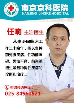 南京京色天使在线视频在线视频偷国产精品男色天使在线视频
