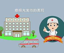 重庆弘医堂医院