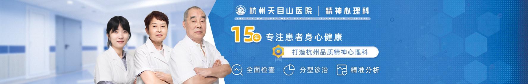 杭州精神色天使在线视频在线视频偷国产精品