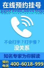 北京肺癌医院
