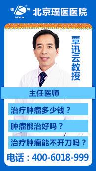 北京胃癌医院