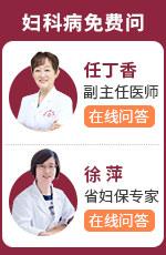 杭州四维彩超医院