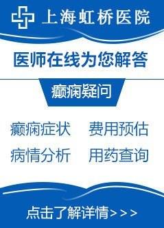 上海虹桥在线视频偷国产精品
