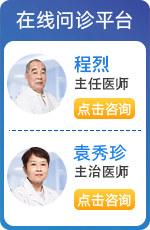 杭州治疗失眠