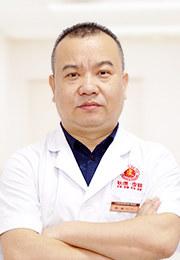 邹龙 医师 遗传性腋臭 青春期腋臭 复发型腋臭