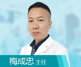 淄博名鲁中医医院简介