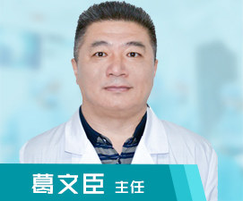 廊坊友谊医院男科
