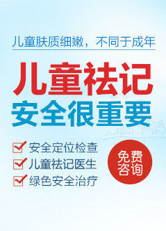 上海胎记医院好不好