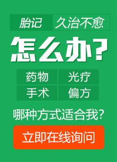 上海虹桥医院