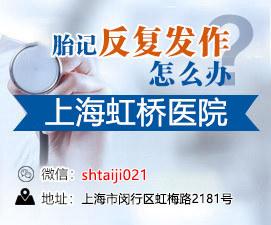 上海胎记医院哪家好