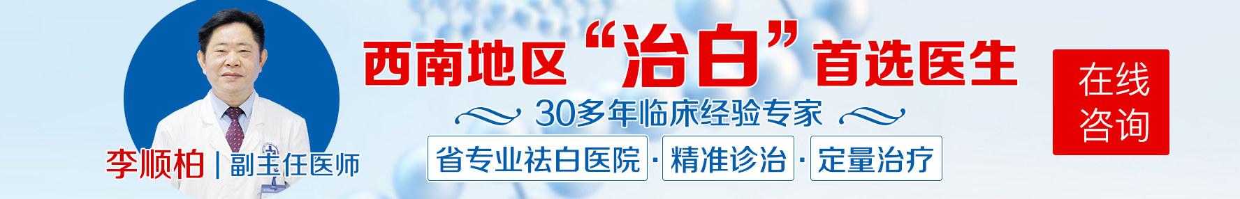 贵州白癜风在线视频偷国产精品