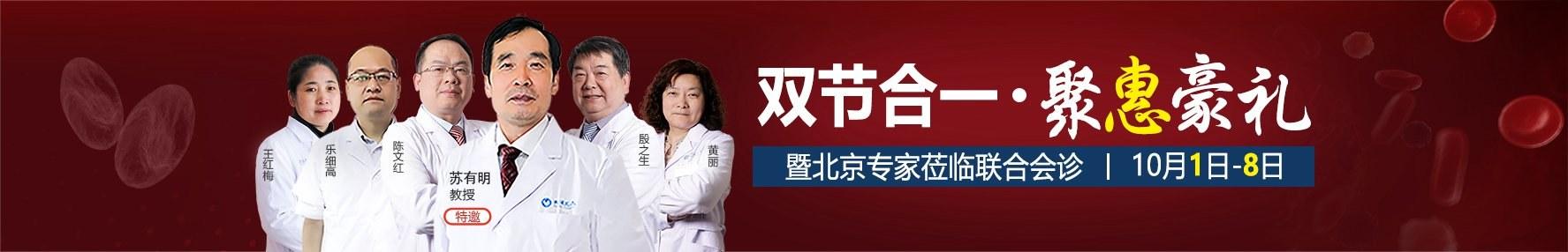武汉白癜风在线视频偷国产精品