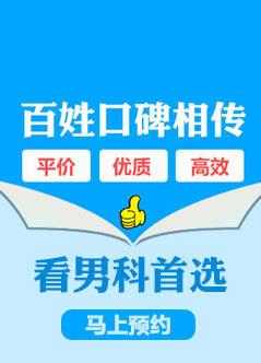 重庆宝莱生殖医院