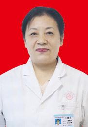 刘惠莉 医师