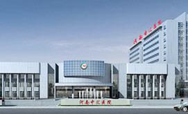 河南中汇医院