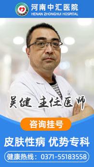 郑州性病医院哪家好