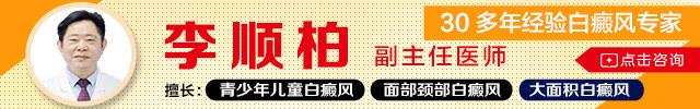 贵州白癜风专科医院