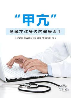 贵阳甲状腺医院
