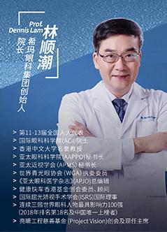上海近视眼医院