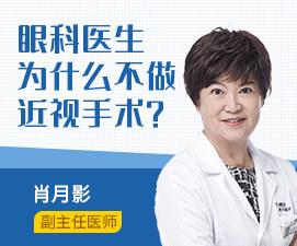 深圳希玛林顺潮眼科医院简介