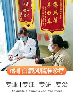 上海白癜风治疗方法