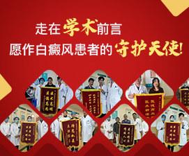 上海虹桥医院皮肤科科室简介