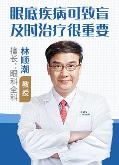 北京眼科医院