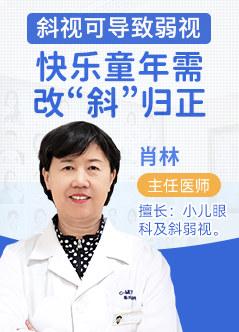 北京希玛眼科医院