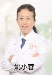 陶小蓉 主任医师 输卵管堵塞 多囊卵巢 月经失调