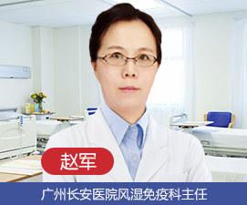 广州长安医院简介