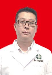 赵林 医师 现就职广州长安医院 痛风/类风湿性关节炎 滑膜炎/强直性脊柱炎