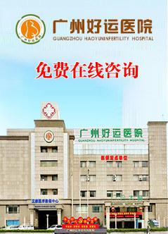 广州外阴白斑医院