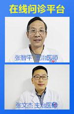 南昌泌尿外科医院
