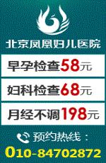 北京妇科检查医院